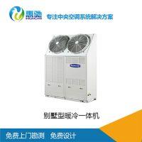 供应上海格力煤改电· 别墅型暖冷一体机KN860W0500