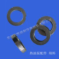 供应黑色石墨填料环 导热油泵专用密封件
