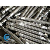 耐高低温金属软管 金属软管最新价格-开外尔