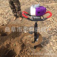 订做地钻挖坑机 小型手提式立柱打孔机 圣鲁种植挖坑机