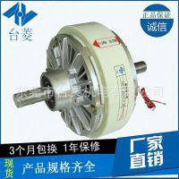 东莞双轴磁粉离合器厂家TL-POC-0.6 磁粉离合器内旋转磁粉离合器