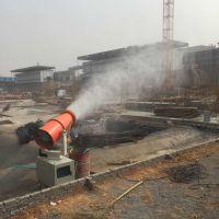 N/60环保水雾机矿场、隧道除尘雾炮机湖北雾炮工厂