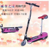 迷你折叠代步车 新款儿童电动滑板车 两轮电动车滑板车 一件代发