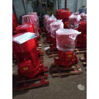 稳压泵材质/消防泵压力/离心泵扬程