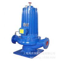 上海屏蔽泵 管道屏蔽泵 屏蔽循环泵