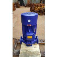 FLG冷冻水循环泵 FLG40-100 1.1KW 云南省 普洱市众度泵业 铸铁