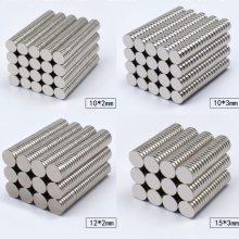 金聚进 品牌磁钢 电磁铁 钕铁硼强磁N33 N35 N40N45N50N52磁钢
