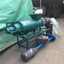 7.5KW不锈钢脱水机 快速干湿分离机 浩发制作