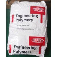 经销杜邦PA66 Zytel 70G33HS1L NC010 玻纤增强级GF33%高耐热