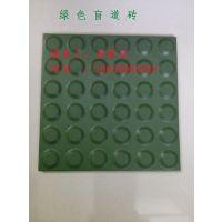 甘肃敦煌陶瓷盲道砖该如何应用呢7?