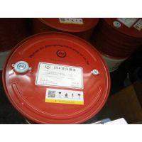 N25#变压器油多少钱一桶 武汉金圣星专业生产电器绝缘油厂家 创圣25#方棚油
