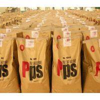 PPS工程塑料 PPS塑料性能