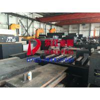 供应SM45热作模具钢特性材质SM45模具钢出厂价批发可定制加工