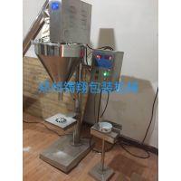 【郑州铸翔】ZX-F型自动计量浓缩果汁粉包装机