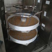 微波熟化设备 瞬间熟化 营养无流失 新型炒货机
