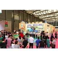 2018第四届中国(上海)国际生态壁材暨硅藻泥、贝壳粉展览会