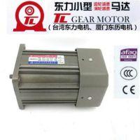 厦门东历电机5IK60A-C-Y3单相异步电动机4级感应电机