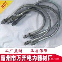 现货供应各种电力抱箍M20机制冷轧热镀锌抱箍