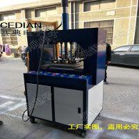 赛典专业海绵凹凸浮雕花纹压花机,硬纸板压花烫金机