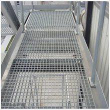 镀锌复合格栅板 防腐蚀格栅板 平台钢格板价格