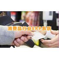 消费品行业ERP系统 SAP快消品行业ERP解决方案供应商 北京达策