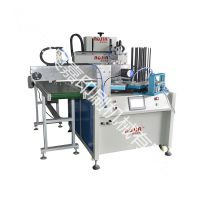 奥嘉机械自动20cm刻度尺子直尺学生套尺印刷丝印机