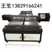 广东厂家直销新款服装数码直喷印花机