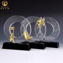 上海教师纪念牌,陶瓷马奖杯,单位员工退休纪念品