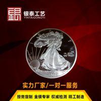 专业纯银纪念章制作 专业银币订做