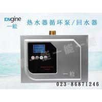 家庭热水循环系统费用,家庭热水循环系统销售
