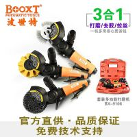 BOOXT波世特BX-9106除锈去胶拉丝气动打磨机木纹打磨机气动抛光机