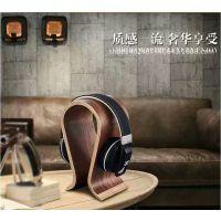 厂家定做各种弯板,精美耳机架