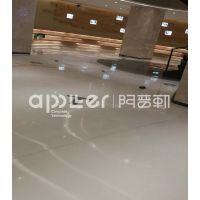专业工业商业地坪施工单位,南京阿普勒新材料科技有限公司