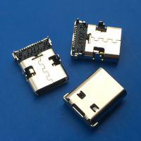 泰普西 USB 3.1 连接器 24P 16P 6P 板上型母头 大电流 有柱 黑胶