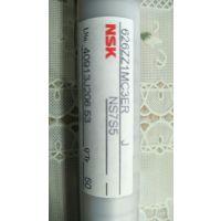 NSK626T1XZZ1MC3ER J NS7L5(印尼)