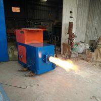 山东水冷式生物质热水锅炉 环保蒸汽锅炉安装条件