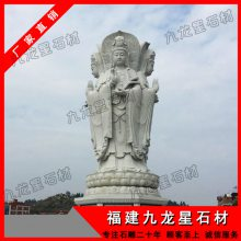 石材佛像石雕 汉白玉观音雕像 寺庙户外广场石雕观音像设计加工