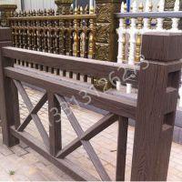 水泥仿木护栏栏杆围栏庭院公园混凝土户外仿木景区园林河道栏杆