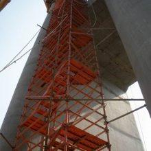 建筑q235圆钢安全爬梯通达品质保证精益求精