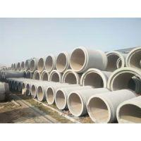 力普直销承插口水泥管 质量保证