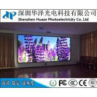 P4室内全彩LED显示屏酒店商场学校会议室机场酒吧广告电子宣传屏
