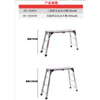 广州腾达梯博士DR.LADDER香港认证,轻便铝合金洗车装修折叠工作台