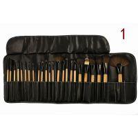 厂家现货24支化妆刷 24支原木色化妆刷 24支套装 送刷包化妆工具