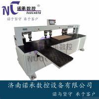 NC-1325V厂家直销木工机械设备 全自动数控侧孔钻机 数控加工中心
