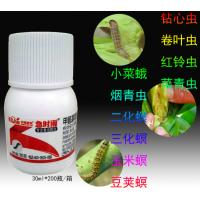 钻心虫棉铃虫防治玉米钻心虫用啥药 急时雨甲维盐青虫特效杀虫剂