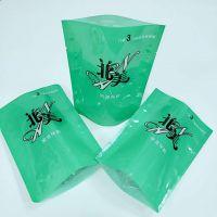 真空蒸煮复合包装袋 耐高温121度熟食蒸煮袋 铝箔高温食品包装袋