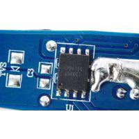 代理UP9616|UPI|力智一级代理|QC3.0车充IC