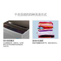 TCL投币洗衣机 XQB70-B02T 7公斤自助投币刷卡手机支付预约全自动波轮单缸洗衣机