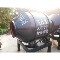 四川资阳郑科600型四轮摩擦驱动小滚筒搅拌机械经济实惠