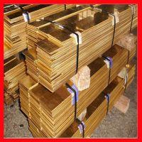 厂家供应H68镜面黄铜板 拉伸黄铜板 装饰用铜板 铜带 规格齐全 保质保量
